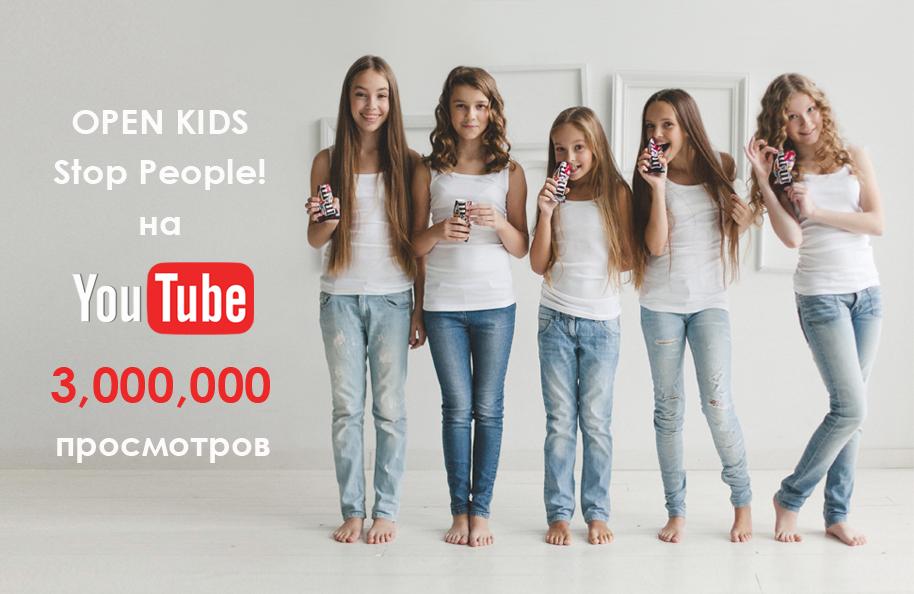 ютуб шаблон_новости copy