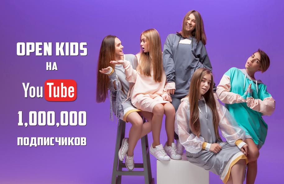 ютуб шаблон_новости