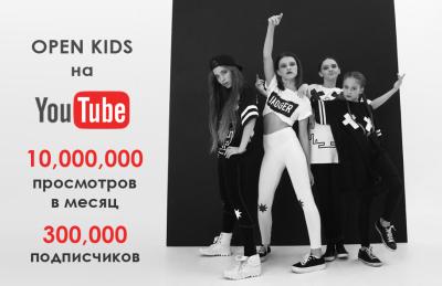 Видеоурок open kids не танцуй - 9ded