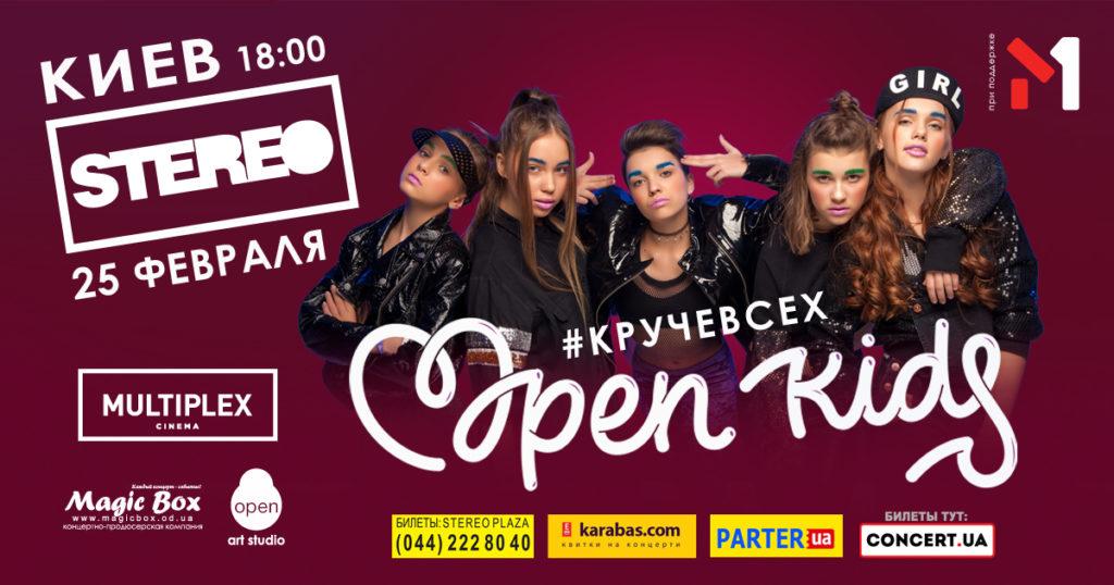 1200_630_Open Kids_Stereo_1