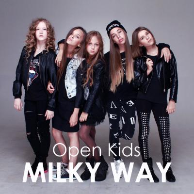 Скачать Open Kids - Внутри бесплатно в mp3. Другие песни...