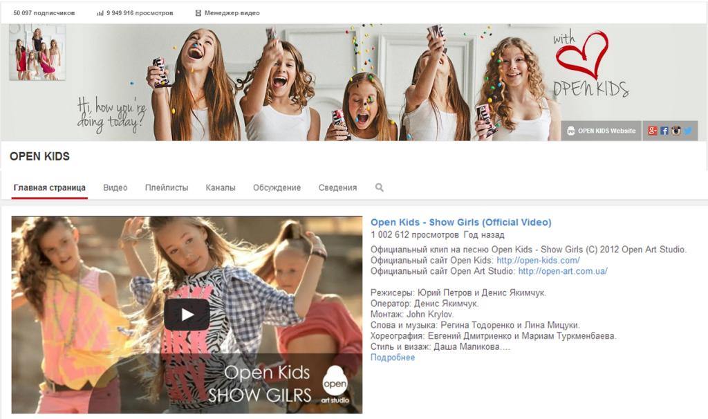 Open-Kids-youtube-50000
