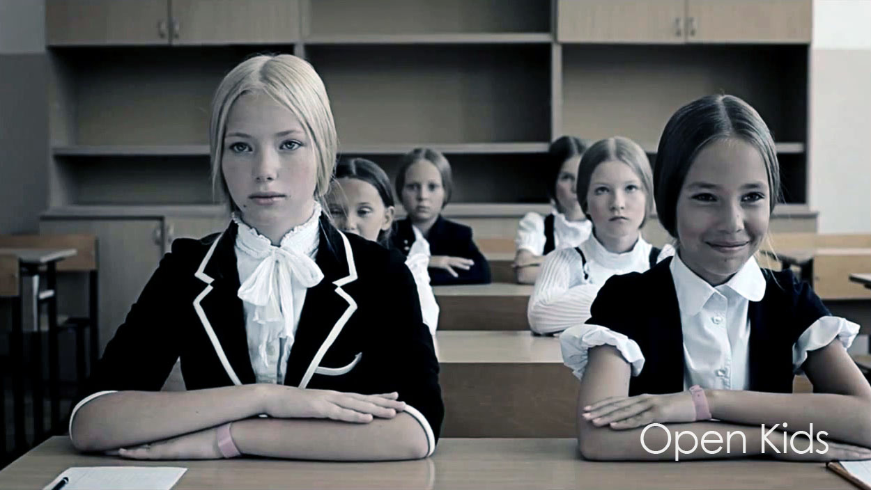 Клип open kids ft. Quest pistols show круче всех скачать.