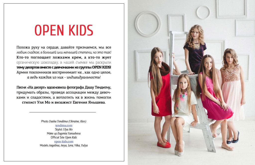 openkids-lapset-magazine-2-main-1600