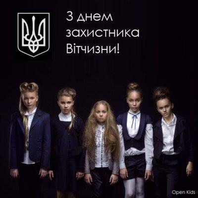 openkids-ukraine