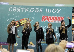 Open-Kids-Karavan-Performance-1