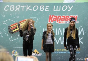 Open-Kids-Karavan-Performance-10