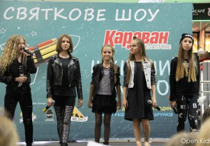 Open-Kids-Karavan-Performance-11