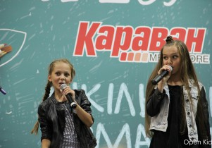 Open-Kids-Karavan-Performance-14
