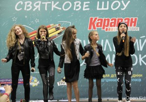 Open-Kids-Karavan-Performance-2