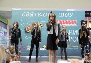Open-Kids-Karavan-Performance-8