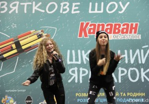Open-Kids-Karavan-Performance-9