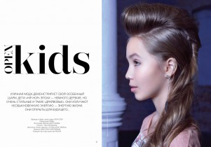 openkids-jfstar-fashion-photoshoot-1600-1