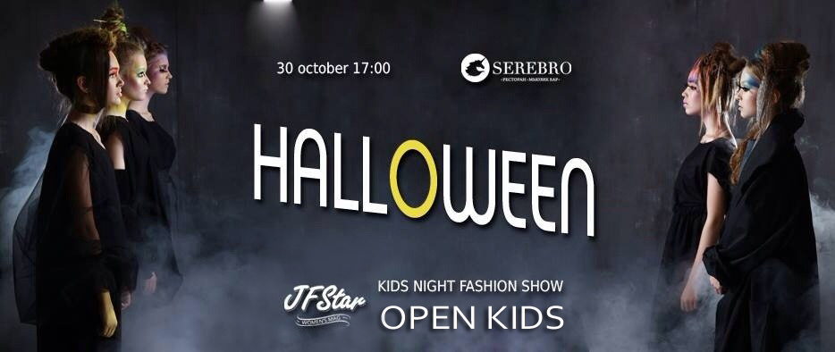 OPEN-KIDS-JFSTAR-PERFORMANCE-HALLOWEEN