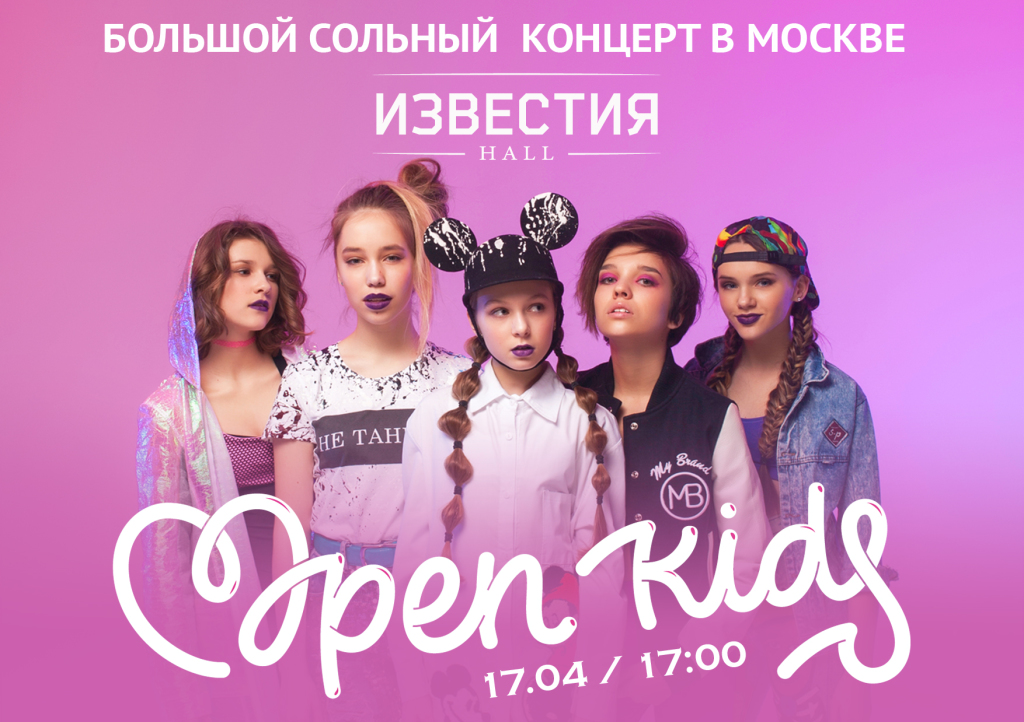 Solnik_Open Kids